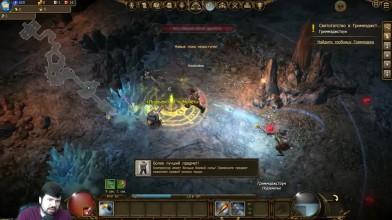 Drakensang Online: #1 Воин, Маг, Лучник, или Гном?