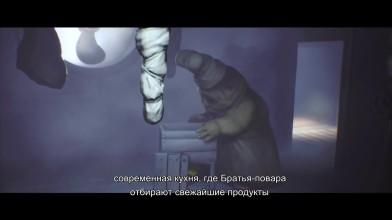 Little Nightmares - Трейлер к выходу на Nintendo Switch