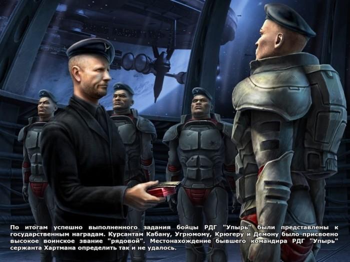 Санитары Подземелий 2 Похожие Игры