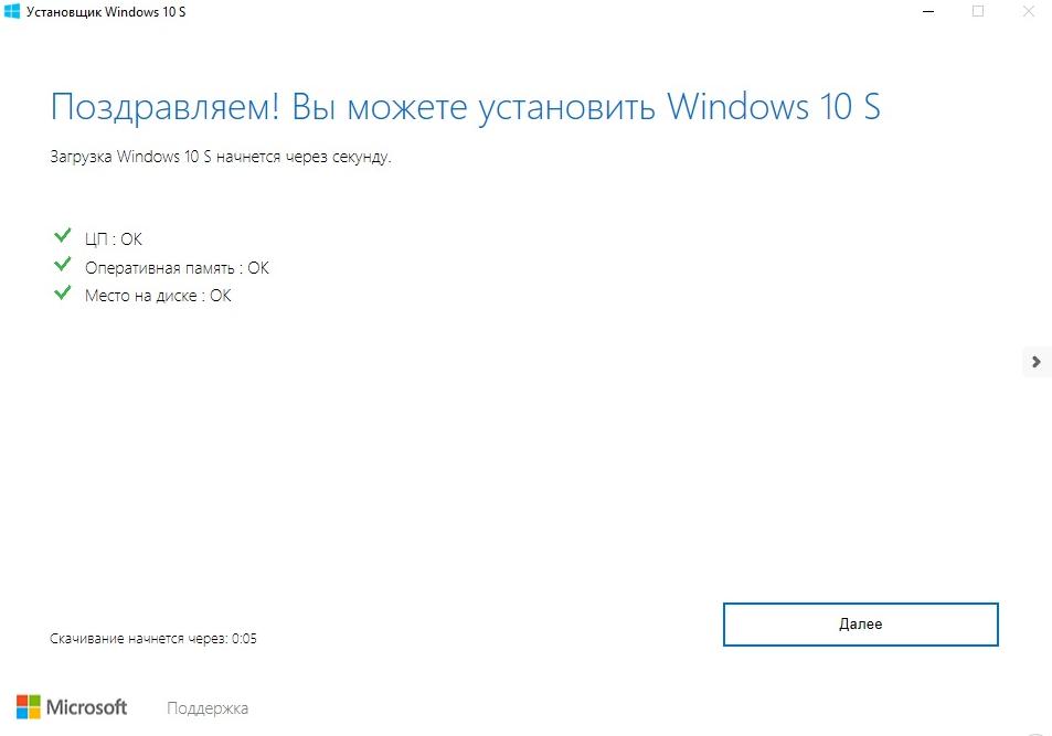 Новая пробная сборка Windows 10 даст возможность соединить Android-смартфон иПК