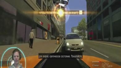 Обзор игры Driver San Francisco. Игра, которая не даст вам заскучать!