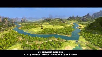 Total War: THREE KINGDOMS - Ловушка для Сунь Рен (геймплей битвы)