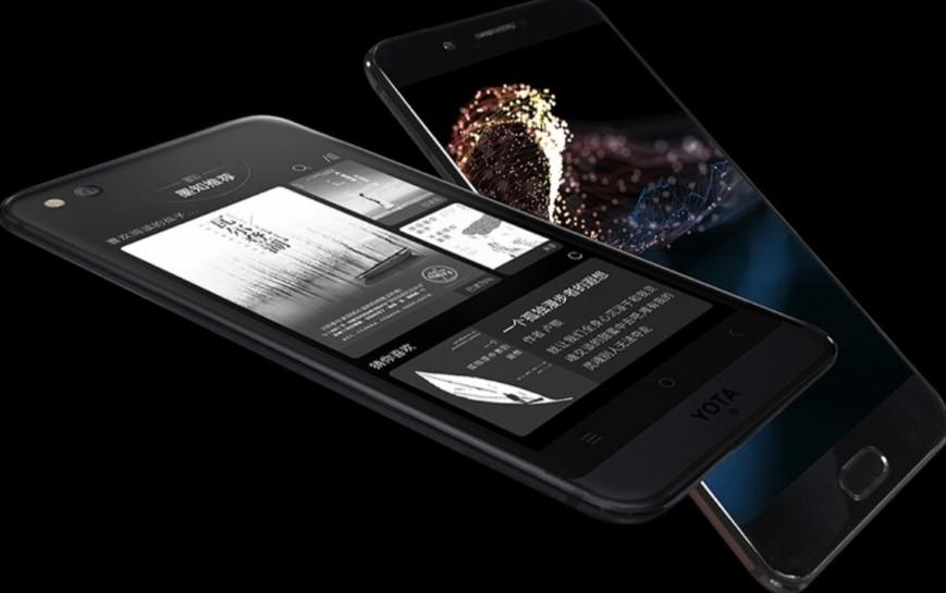 Вweb-сети появились первые кадры телефона YotaPhone 3