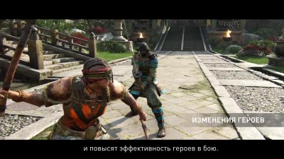 For Honor - Сезон 5 - Трейлер