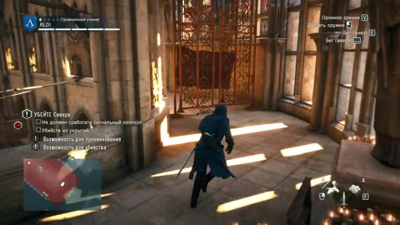 (i5 6400 GTX 1050 Ti) - Assassins creed Unity (ULTRA )(60 FPS)Full HD