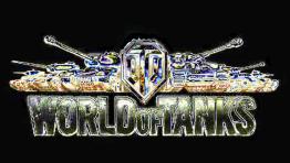 Британские лёгкие танки