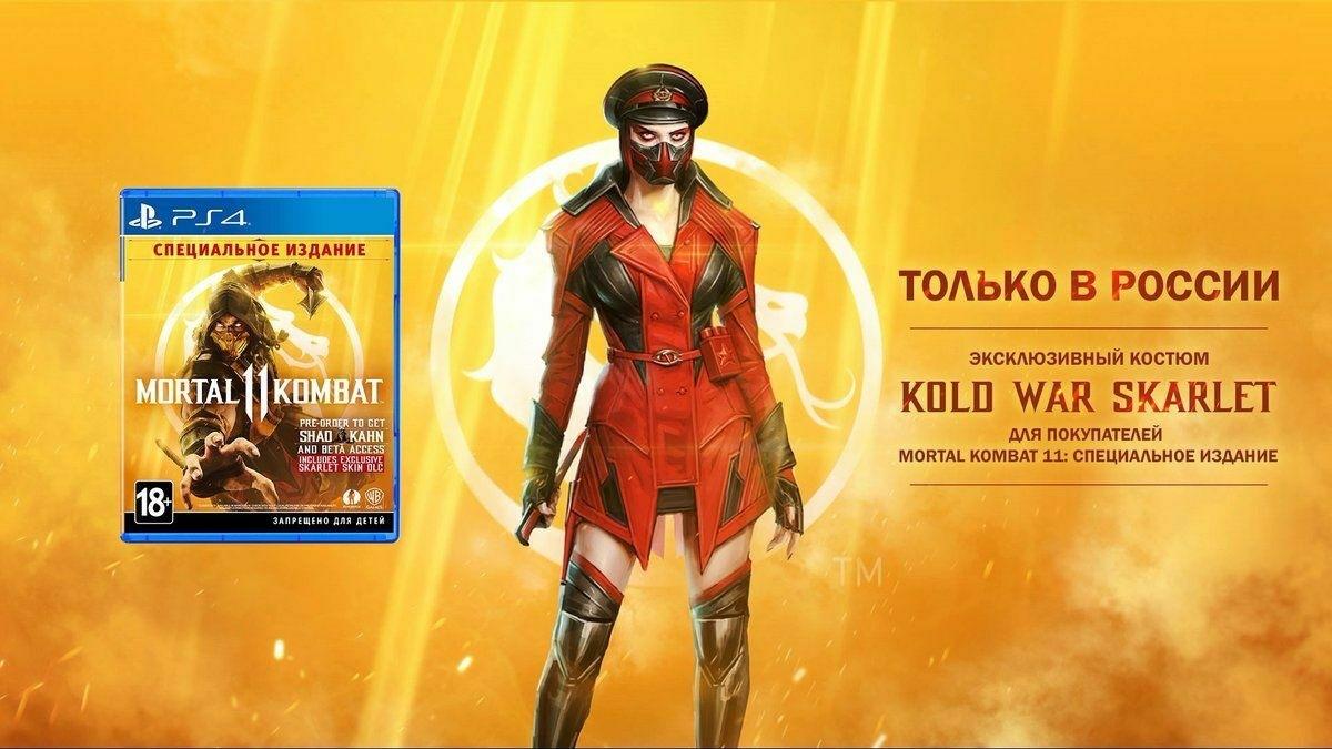 Ронда Раузи озвучит Соню в новейшей игре Mortal Kombat