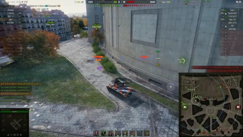 World of Tanks - T67 статист научил на 70% побед!