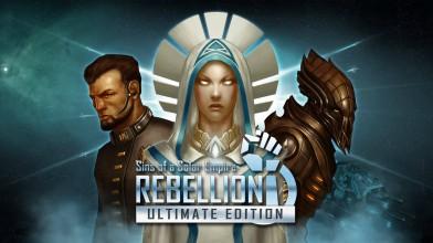 Sins of a Solar Empire: Rebellion Ultimate Edition