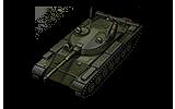 Т-100 ЛТ
