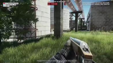 Полтора года в игре Escape from tarkov
