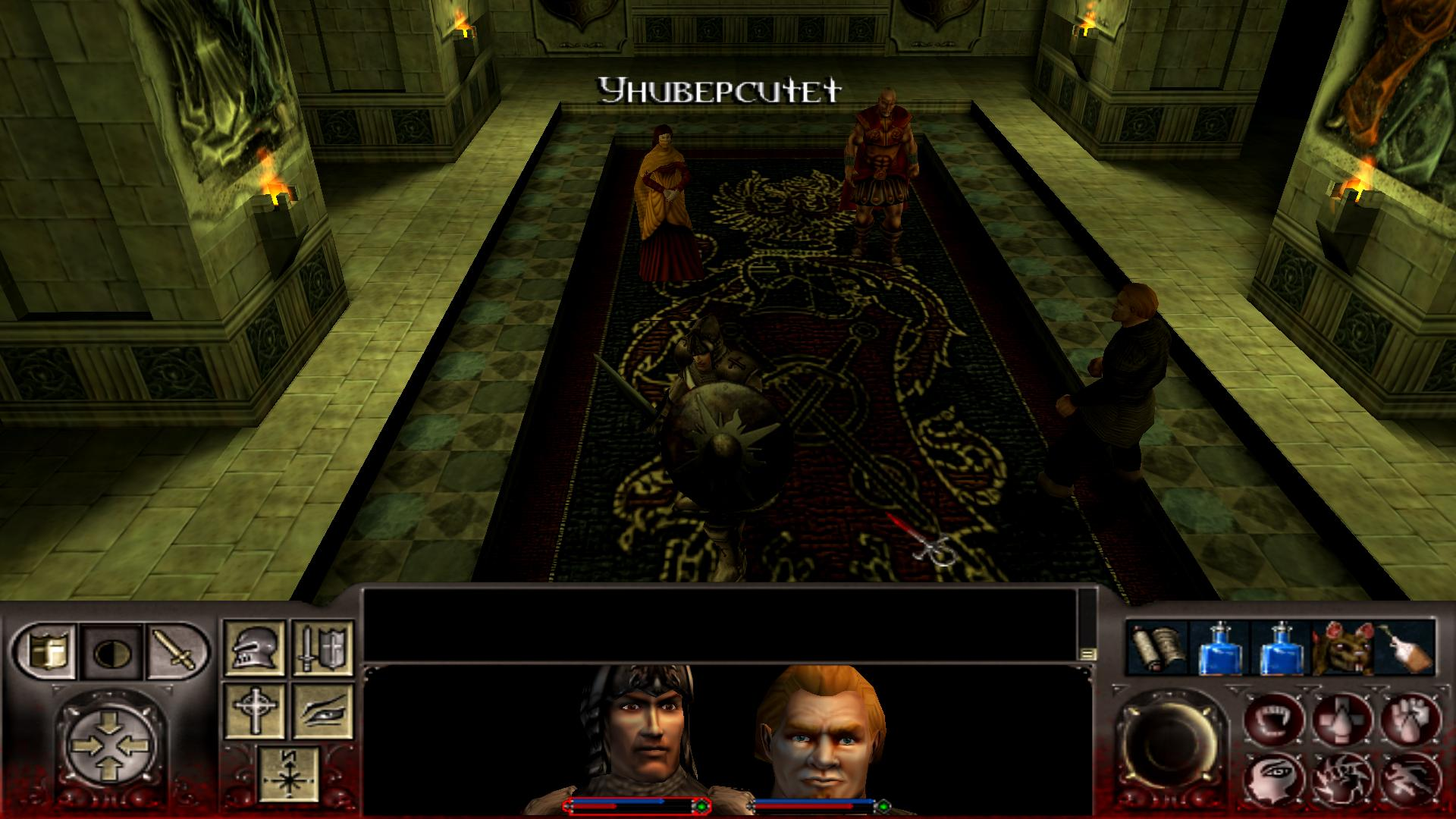 Disciplines are supernatural abilities used by kindred in vampire: the masquerade - bloodlines