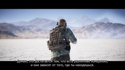 Tom Clancy's Ghost Recon Wildlands: Саундтрек