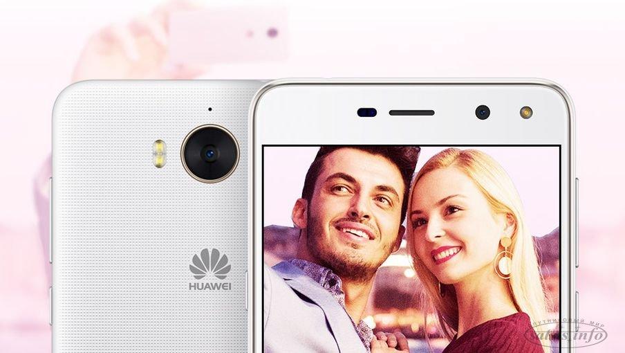 Huawei представила бюджетный смартфон Y6 2017