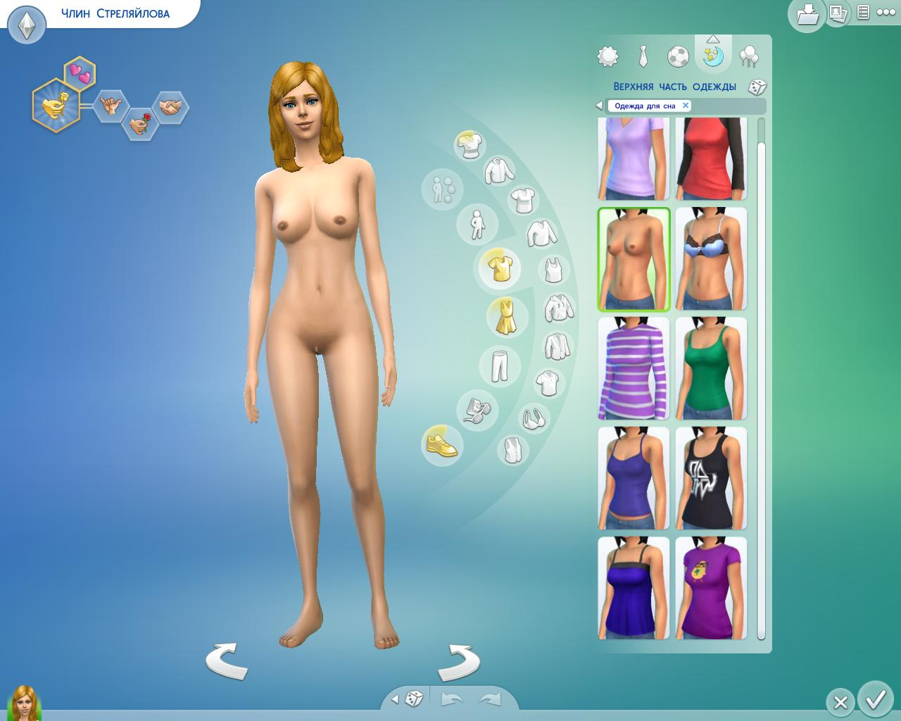 Nud patch sims naked scene