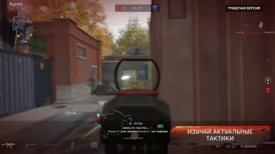 Warface - Наблюдение за игроками от первого лица (Spectator Mode)