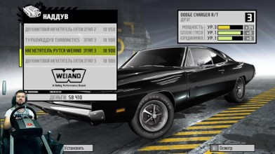 Dodge Charger R/T - не затащил Need for Speed: ProStreet