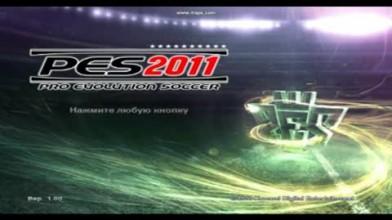Pro Evolution Soccer 2011 сборник разных голов