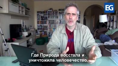 Интервью. Полная версия/Making of Syphon Filter. Interview with Richard Ham