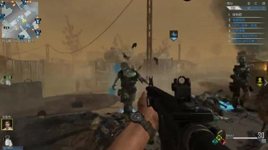 """Call of Duty Online """"Survivor Rescue Mode Gameplay (China)"""""""