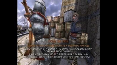 Обзор игры Knights of the temple 2