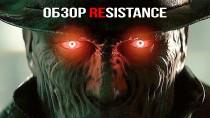 Что там с мультиплеером Resident Evil 3? - Обзор беты REsistance