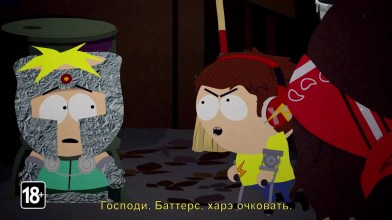 "South Park: The Fractured But Whole: Дополнение ""Добавить Хруста"" 