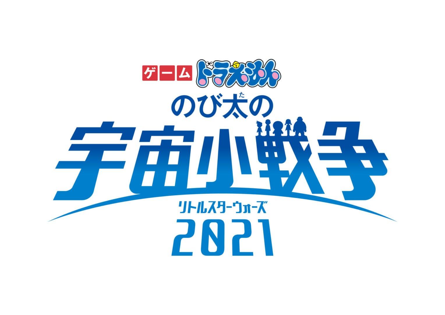 Doraemon получает новую эксклюзивную игру для Nintendo Switch по мотивам будущего фильма