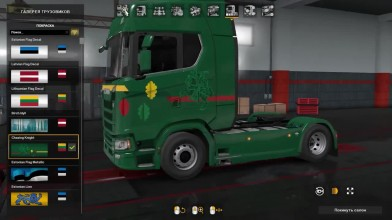 Euro Truck Simulator 2: ОБЗОР ESTONIAN, LITHIANIAN, LATVIAN PAINT JOB'S PACK