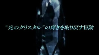 "Final Fantasy Tactics S ""Релизный трейлер"""