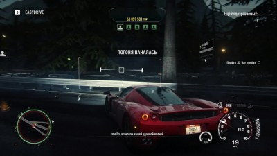 "Need for Speed: Rivals ""Закрытые Cop Ferrari Enzo и Racer Agera R"""