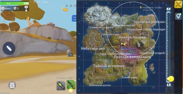 Creative Destruction: Карта сражения