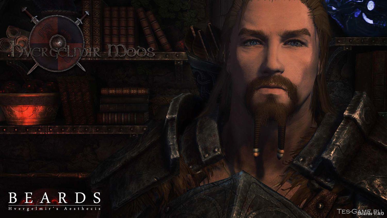 скачать моды для the elder scrolls skyrim
