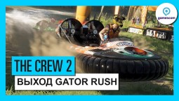 Трейлер дополнения The Crew 2: Gator Rush