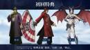Новый игровой процесс Warriors Orochi 4 в режиме испытаний