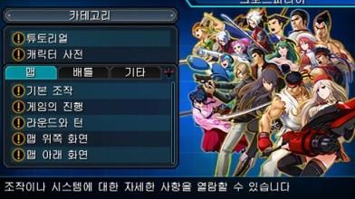 В Project X Zone 2 появится главный герой Shenmue