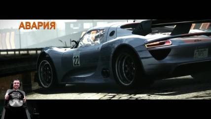 МЕГА ЭПИК ФИНАЛ НА MAZDA RX-7 Need for Speed: The Run на руле Fanatec Porsche GT2