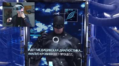 Batman Arkham VR - Прохождение - часть 1 (PS VR)