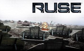 R.U.S.E. (beta). Несколько дней из жизни полководца