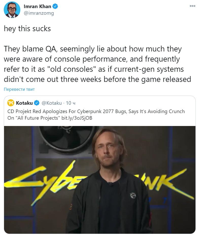 Бывший редактор Game Informer и другие деятели индустрии сомневаются в недавнем заявлении CD Projekt RED