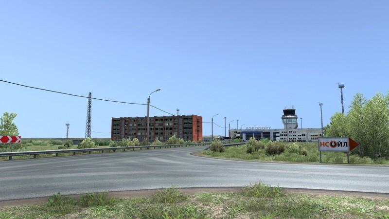 Аэропорт Орск.