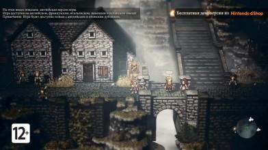 OCTOPATH TRAVELER - охотница Хаанит (Nintendo Switch)