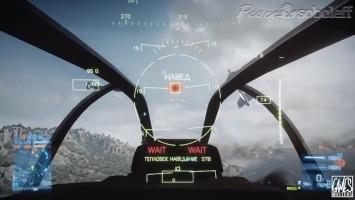 Песня про Battlefield 3 | «Ты доигралась»
