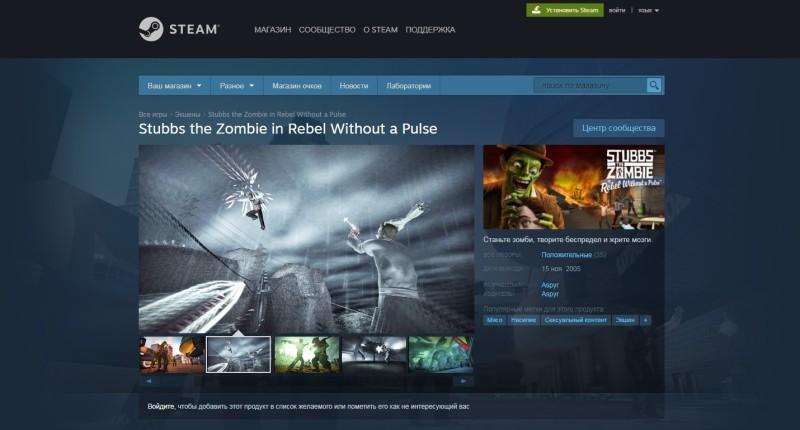 В Steam появилась страница переиздания Stubbs the Zombie in Rebel Without a Pulse