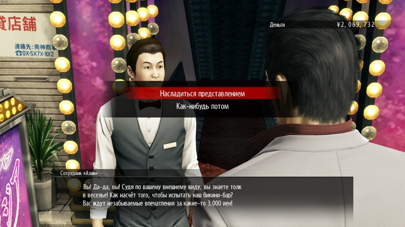 Свежие новости о переводе серии игр Yakuza от команды Like a Dragon