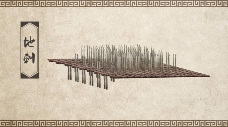Разработчики Age of Wushu 2 показали ловушки 16960