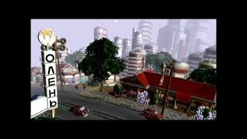 "Spore Тизер ""GSH"" Пародия на анонс Grand Theft Auto V для Nextgen консолей"