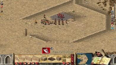 3 Крутых Бага в Stronghold Crusader