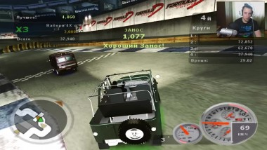 Need for Speed: Underground 2 Дрифт на уазике в нфс!
