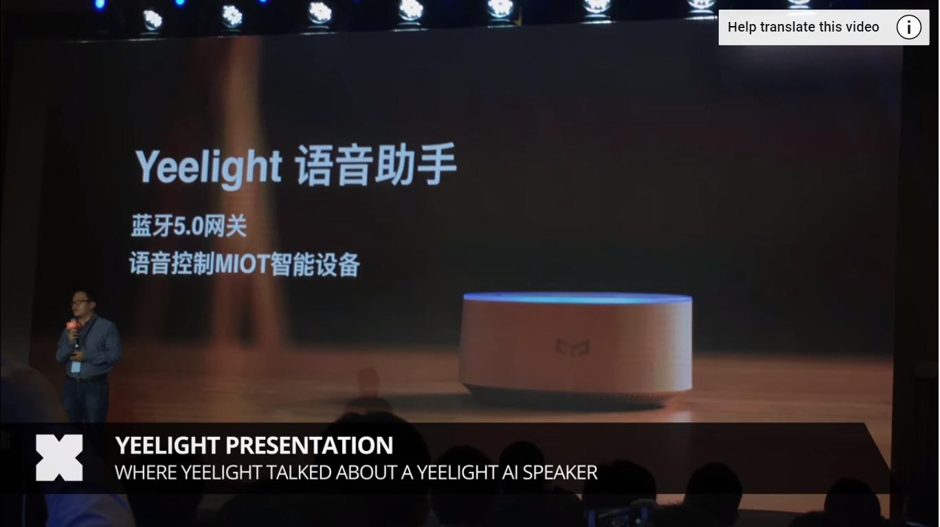 Xiaomi презентовала свою первую умную колонку